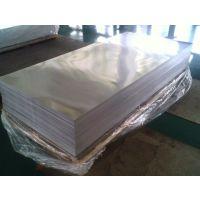 供应美国铝业2A11铝板材/铝棒材 高硬度、高耐温 规格齐全