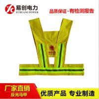 连云港供应反光马甲定制定做 纯棉材质