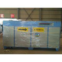 工业空气净化器汽车喷漆房烤漆房选用什么型号5000风量光氧净化除尘设备