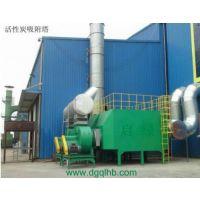 工厂加工有机废气处理活性炭吸附塔