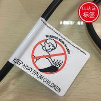 PGDQ2认证标贴 UL电源线防水贴纸 PGIS2认证印刷厂