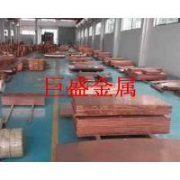 东莞巨盛生产销售锡磷青铜板,价格实惠