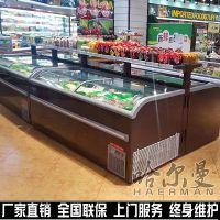 雪锐龙超市组合岛柜冷冻柜展示柜商用海鲜水饺丸子玻璃门冰柜卧式