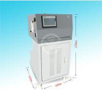 【长仪微波】1000℃立式微波催化反应器,是一款微波加热的固定床反应器,又称填充床反应器