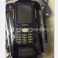 汇鑫化工厂专用KT138电信版防爆手机 防爆等级IP67 质量保证