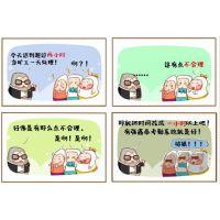 深圳智能考勤软件V1.0/社会责任考勤系统验厂报表数据服务周到