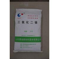 专业生产三氧化二锑厂家