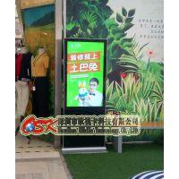 欧视卡42寸落地式网络安卓发布机 医院银行小区电梯传媒广告