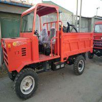 乌兰察布销售新款工程四不像 雅安出售价格优惠的柴油四轮运输车