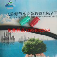 安徽农业生产果树滴灌、压力补偿滴头、节水灌溉、滴灌管