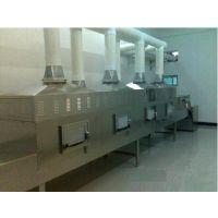 海产品烘干机 微波水产品干燥设备厂家 专业定制海产品烘干设备价格