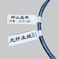 泉辰印刷 线缆标签印刷 通信线缆不干胶标签定制 网络线缆标签