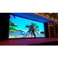 德阳LED显示屏安装,室内高清全彩屏幕工程方案(强力巨彩)