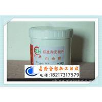 http://himg.china.cn/1/4_405_237236_400_280.jpg