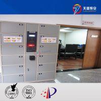 天瑞恒安 TRH-ZSL-138 智能更衣柜,智能更衣柜联网