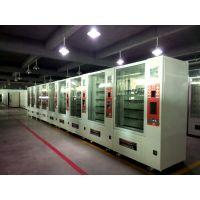 珠海综合自动售货机生产厂家 微信二维码自动售货机自助售卖机 无人售卖机智能贩卖机多少钱