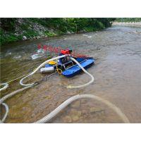 新疆创新型2.5寸淘金船拆装方便配置合理微型淘金设备