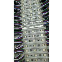 5050RGB注塑滴胶七彩LED模组 价格厂家 sme-wl009