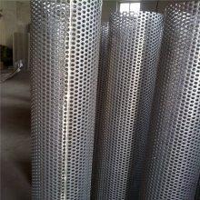 不锈钢冲孔板滤筒 冲孔板供应商 圆孔网眼板