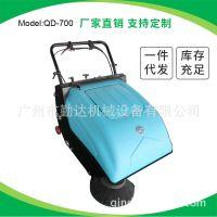 扫地机驾驶式QD-700BT电动行走扫地机 驾驶式扫地车 手推式扫地车