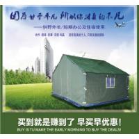 工程帐篷批发价格|工程帐篷批发|腾熙工程帐篷批发