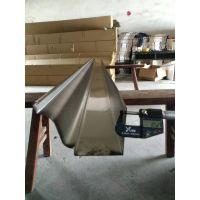 重庆屋沿雨水槽铝合金别墅天沟排水系统