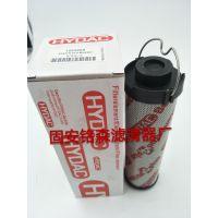 替代贺德克液压滤芯0165R010BN4HC原装滤芯厂家