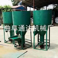 通达供应 立式搅拌机 饲料多功能搅拌机