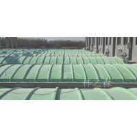 玻璃钢集气罩污水池加盖板 玻璃钢拱形盖板价格