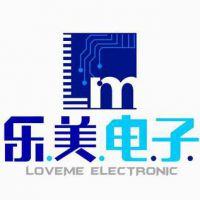 深圳市乐美微科技有限公司