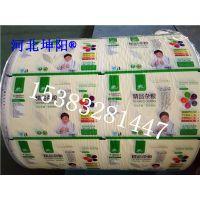 280克高温水煮酱菜真空包装袋/鲜牛奶液体包装复合膜定制