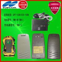 南沙全站仪、经纬仪各种品牌电池、充电器低价出售