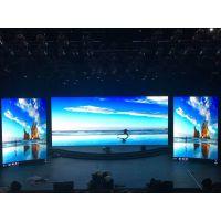 供应广元户外显示屏、P4.81超清显示屏、深圳市菱致科技