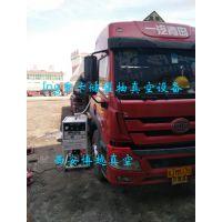 槽车lng夹层抽真空设备专业出售BYFJ-600F系列新型LNG抽真空设备