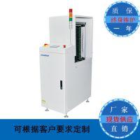 smt缓存机 HR-350CB 用于生产线印刷机后或工作速度有差具的设备