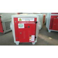 低温等离子空气净化器 造粒机专用橡胶除臭除烟雾废气处理设备|湫鸿环保
