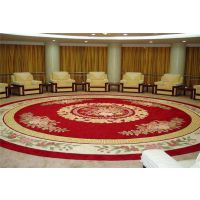 新安县低价地毯批发(在线咨询)栾川县巨东羊毛地毯定制