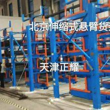 上海板材价格 板材存放货架 平放方法 抽屉式货架设计