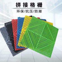 高分子塑料拼接格栅排水装饰地面格栅400*400【河北华强】