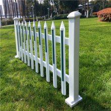 花园花池栏杆 pvc草坪围栏价格 市政草坪铁围栏