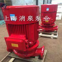 大批量输送不含固体颗粒的清水及物理化学性质消防泵xbd-l250-400(i)a)