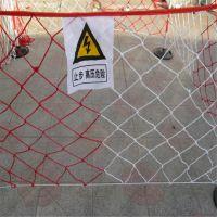 防护网安全网建筑家用防坠网尼龙网