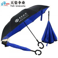 厂家热销可站立C型免持全纤维反向伞双层直杆广告伞umbrella