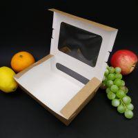 牛皮纸餐盒沙拉盒开窗餐盒炒饭盒意面盒外卖打包一次性餐盒快餐