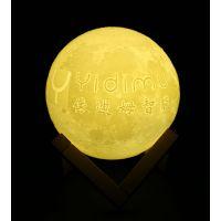 依迪姆3D打印月球灯厂家直销