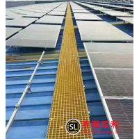 光伏屋顶检修通道玻璃钢走道板平台踏板-枣强双利