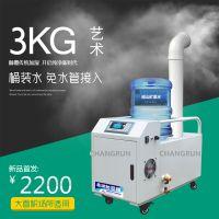 青岛昌润超声波/大桶水/北京/上海桶装水加湿器