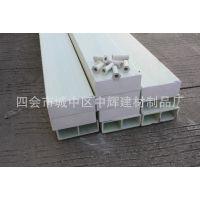 厂家供应 檩条 玻璃钢檩条 FRP檩条 高强度防腐蚀檩条 化工厂房檩条