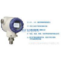 JYB-KO-PAGZG两线制压力传感器价格-昆仑海岸传感器