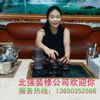 东莞市北强装修工程有限公司
